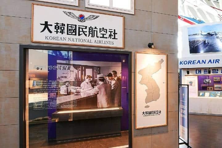 Mejor que aprendas coreano para poder entender los anuncios que hay por todo el aeropuerto. Foto: Incheon Airport