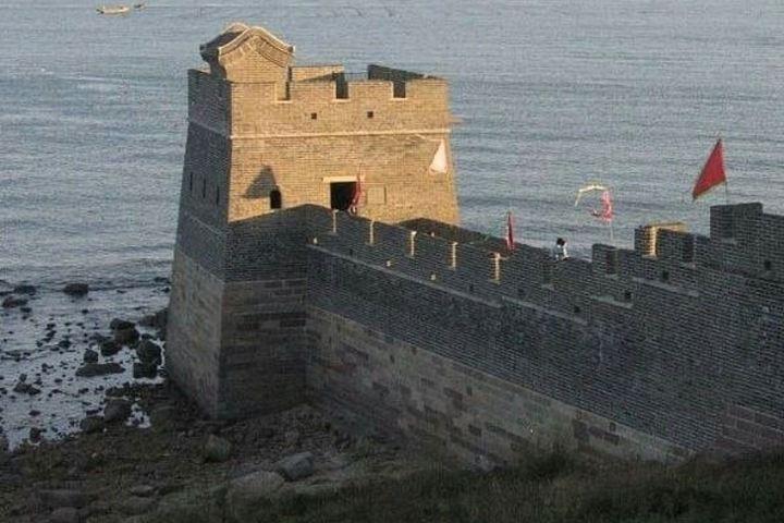 Así se ve el fin de la Muralla China. Foto: Fact Planet