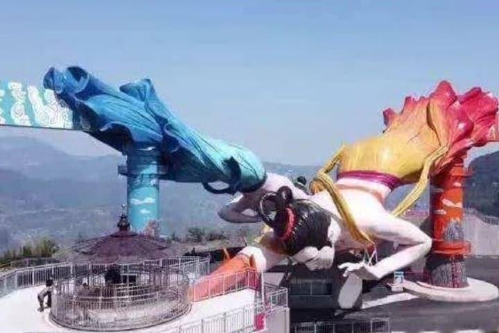 El mejor mirador del mundo está en China. Foto: Osharebantyoh