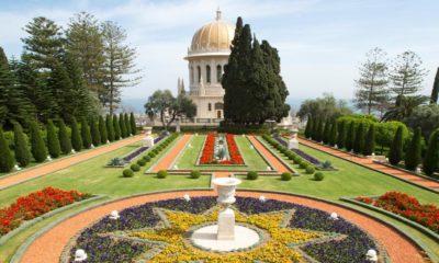 Jardines de Israel. Foto: Archivo