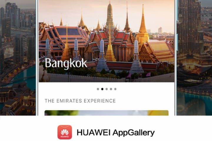 La app móvil de Emirates y Huawei busca dar la mejor experiencia para los viajeros. Foto: Archivo