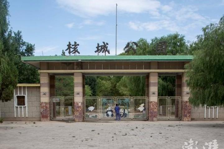Ciudad abandonada 404 de China. Zoológico abandonado.