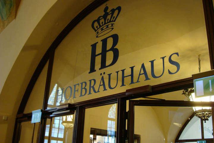 Cervecería Hofbrauhaus en Alemania
