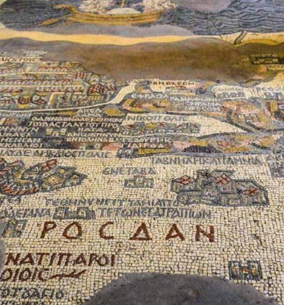 Mosaico de Mádaba Foto: Surfing The Planet