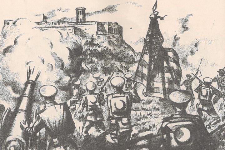Los Héroes de México Foto: Archivo