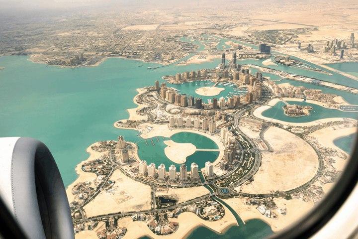 Qatar Foto Archivo.