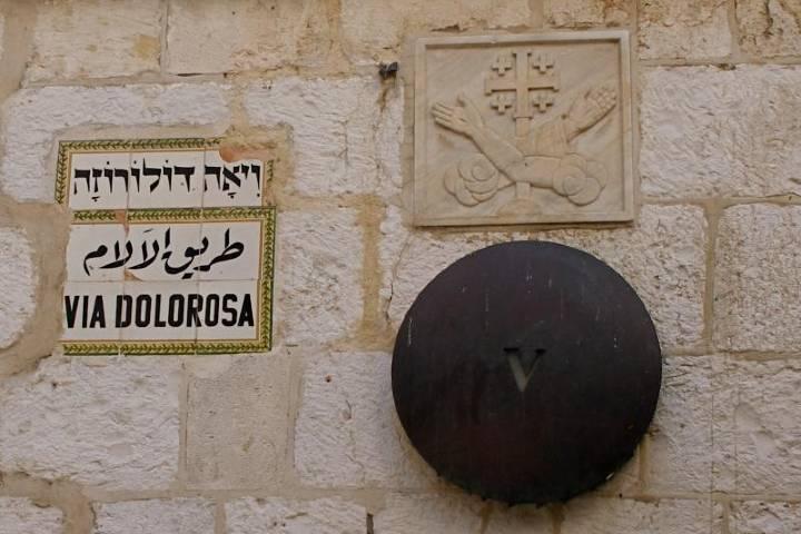 Via Dolorosa, uno de los lugares sagrados más importantes de Jerusalén. Foto:  Seetheholyland.net
