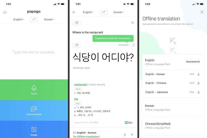 Apps-de-traductores-para-viajar-papago