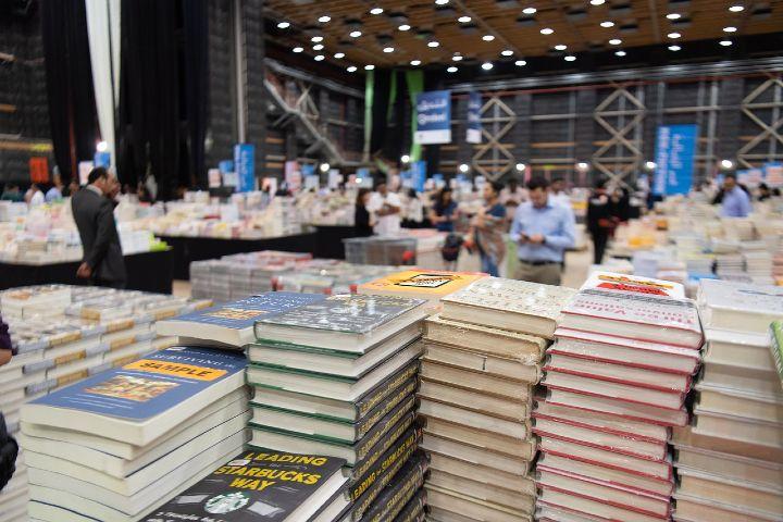 Feria Internacional del Libro en Guadalajara. Foto Ahmad Ardity.