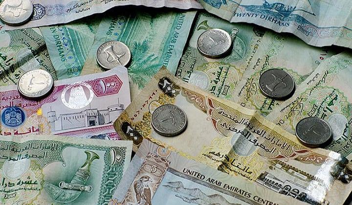 Moneda-Dubai-Dubai