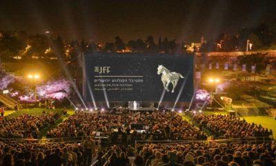 37º Festival de Cine de Jerusalén. Foto: Archivo