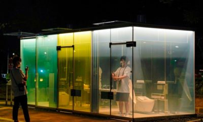 Baños transparentes de Tokio. Foto: La Sexta