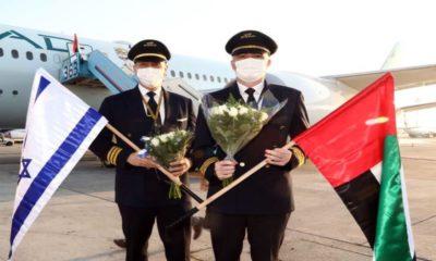 Etihad Airways vuelo entre Tel Aviv y Abu Dabi. Foto: Middle East Online