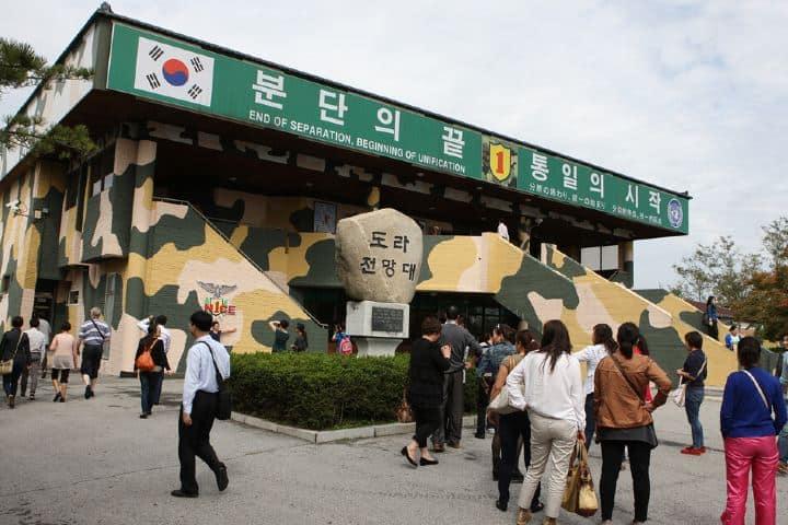 Video Frontera Corea del Norte. Foto: GetYourGuide