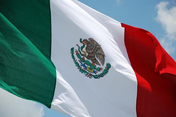 México. Foto: qsrafael