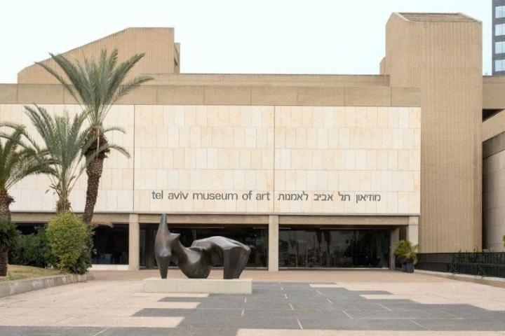 Museo de Arte de Tel Aviv. Foto: Archivo