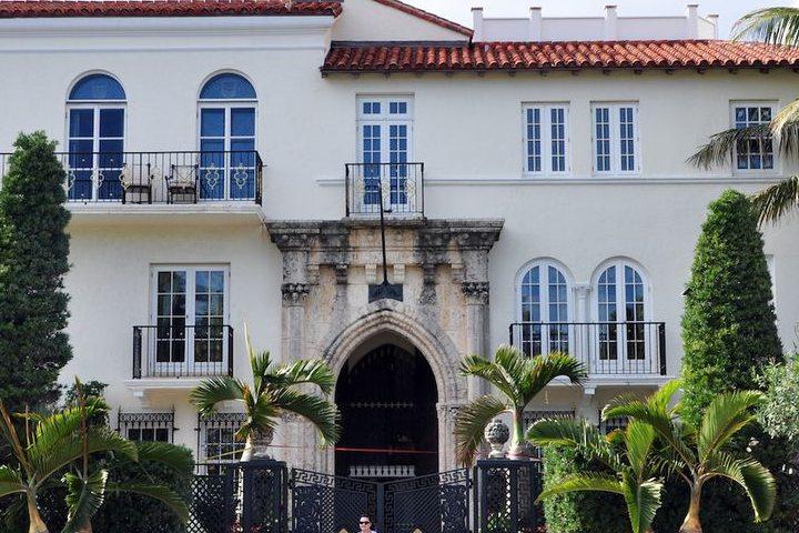 Ésta es una de las locaciones de la serie del asesinato de Versace ¿La has visto en la televisión o en vivo? Foto: Eater Miami