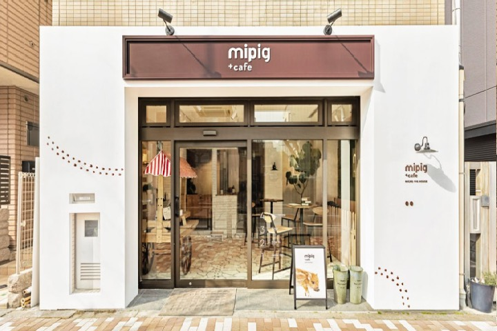 Cafeteria-Mipig-en-Japon.-Foto-Ikigai-Matsuri