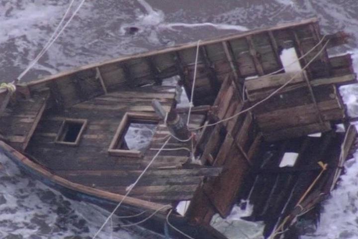 El mar del diablo en Japón. Foto: BBC