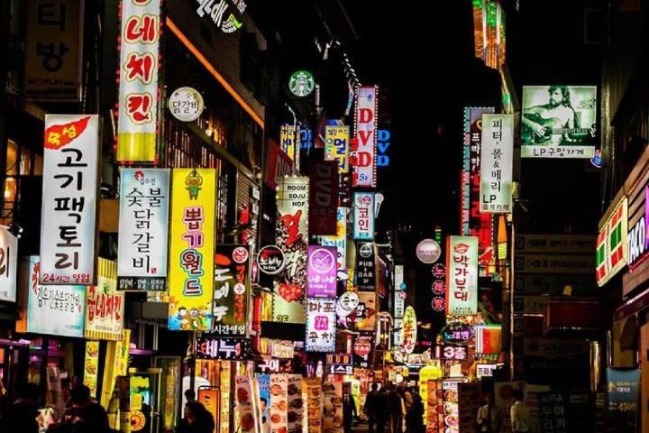Que-hacer-en-Corea-del-Sur-Foto-fortuneenespanol-com-1