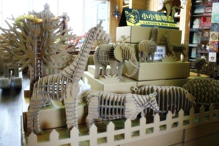 Los materiales del Carton King Creative Park de Taiwan están hechos para soportar todo. Foto: 365Days2Play