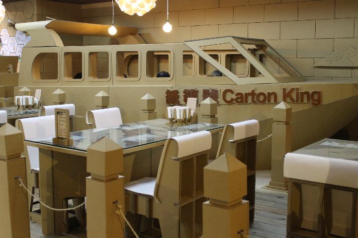 El restaurante de Carton King Creative Park de Taiwan está hecho con materiales reciclables. Foto: Mutually