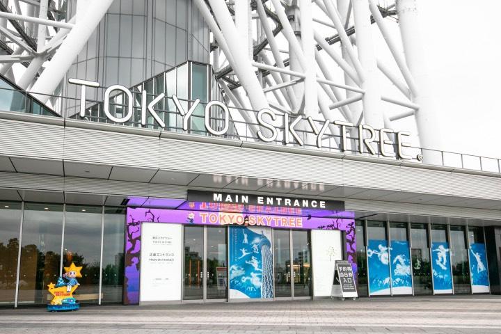 Entrada del Tokyo Skytree. Foto: Turismo de Japón