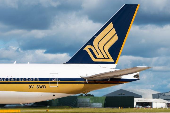 Logo en aleta del avión. Foto: Mainly Miles