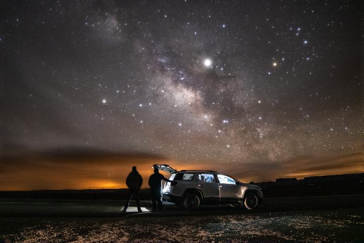 Observación de cielos oscuros de Arizona. Foto: JT ASTK